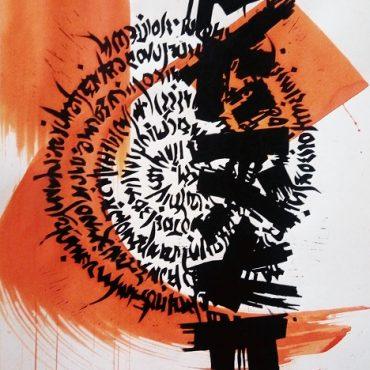 Calligraphie et gravure – Atelier Marie Thivrier